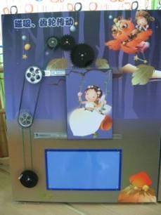 幼儿园科学发现室磁吸\齿轮传动