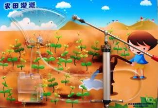 幼儿园科学发现室农田灌溉新品推荐
