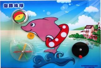 新品推荐幼儿园科学发现室海豚戏球