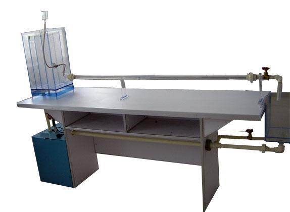 JD-LN 雷诺实验装置