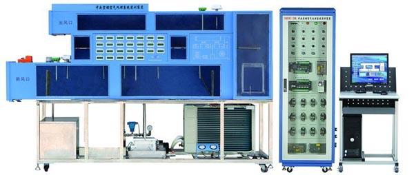 JD/31C型中央空调空气处理系统实训装置(LON总线型)