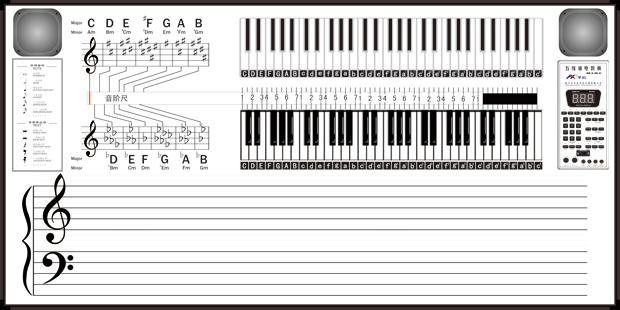 智能音乐示教板WB-6D-3
