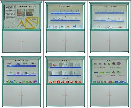 多媒体智能控制《机械工程制图》成套实验室设备