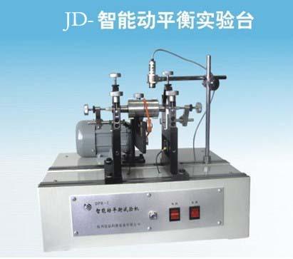 JD-智能传动试验台