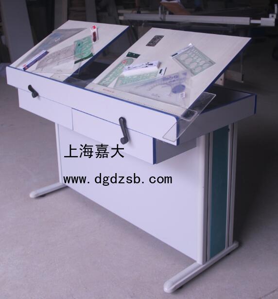 双人绘图桌新型热推JD/8102