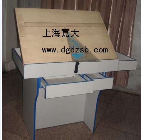 新型产品全木型绘图桌【JD/8101】