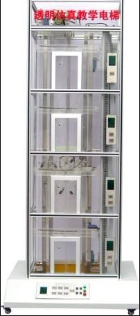 透明仿真教学电梯