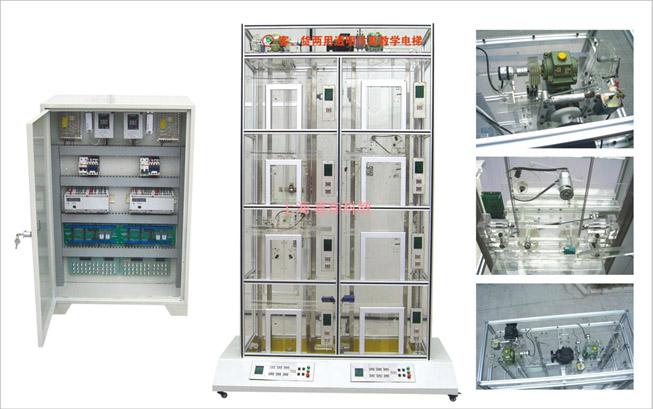商品名称: JDDT型 客、货两用透明仿真教学电梯