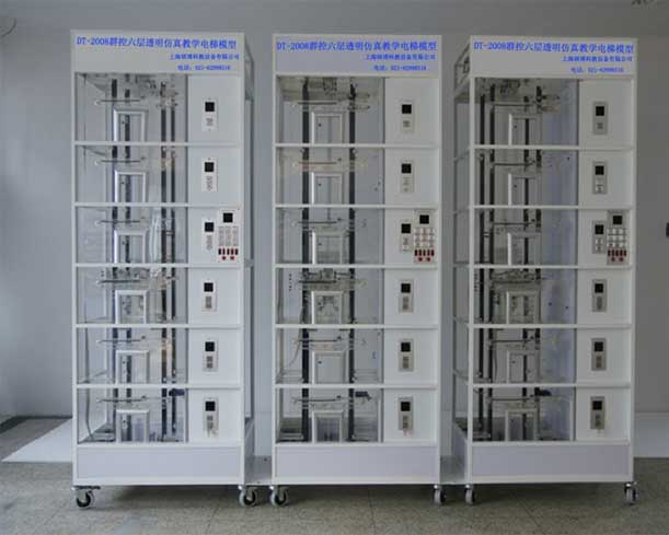 JD-2008群控六层透明仿真教学电梯模型