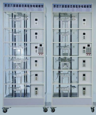 JD/703A型双控六层透明仿真教学电梯模型