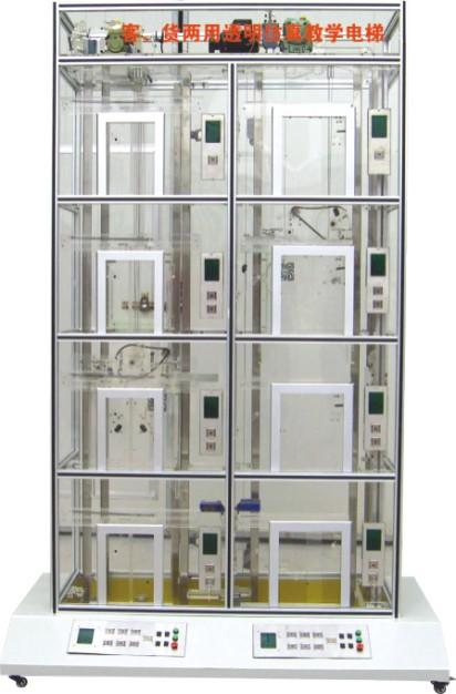 客货两用透明仿真教学电梯新品推出JD/704