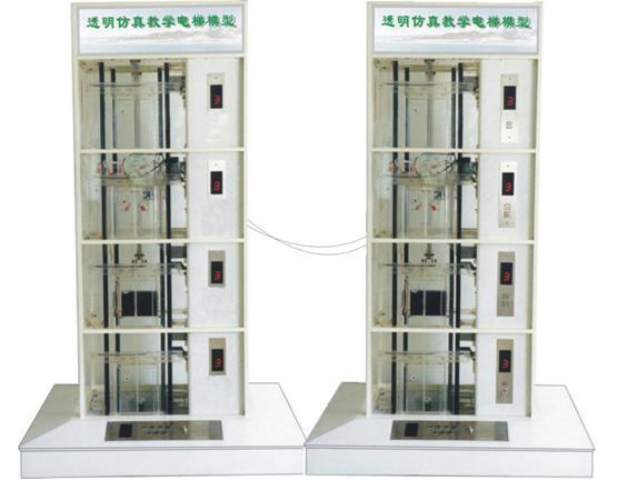 四层透明仿真教学双联电梯模型新品推出【JD/702型】
