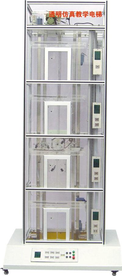 四层透明仿真教学电梯新品推出【JD/701型】