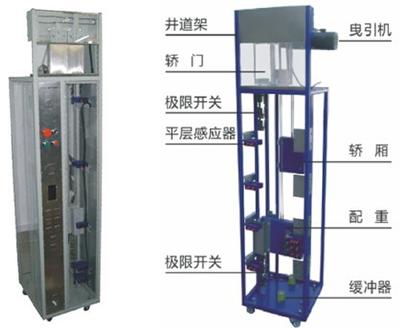 教学电梯电气线路实训考核装置DTDQXL