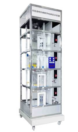 消防四层透明电梯实训装置2000A说明