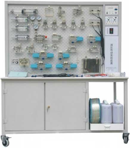 JD-18-T型透明液压传动演示系统