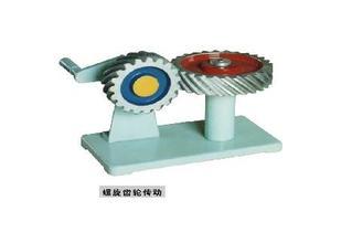离合器、联轴器(铝制教学模型)