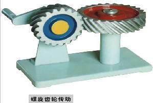 全铝制教学模型:齿轮传动及周转轮系教学模型