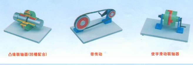 机械制造工艺基础教学模型、示教板