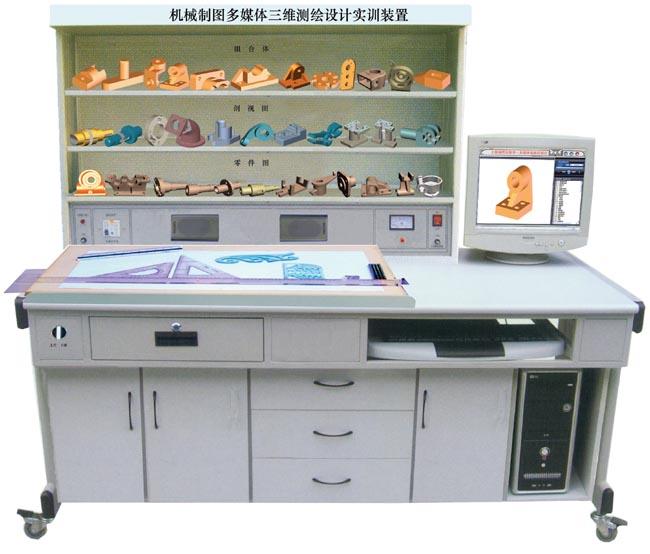 JD/D36型机械制图多媒体三维测绘设计实训装置