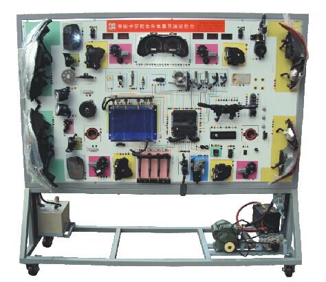 丰田卡罗拉全车电器实训台【JD/QC511L型】用于中高等职业学校教学用品