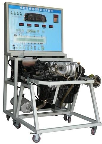 5A电控发动机拆装运行实训台