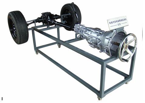 汽车动力传动系统实训台(后驱动式)