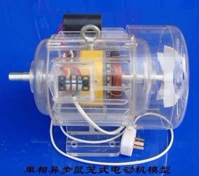 透明电机.变压器.电动机模型