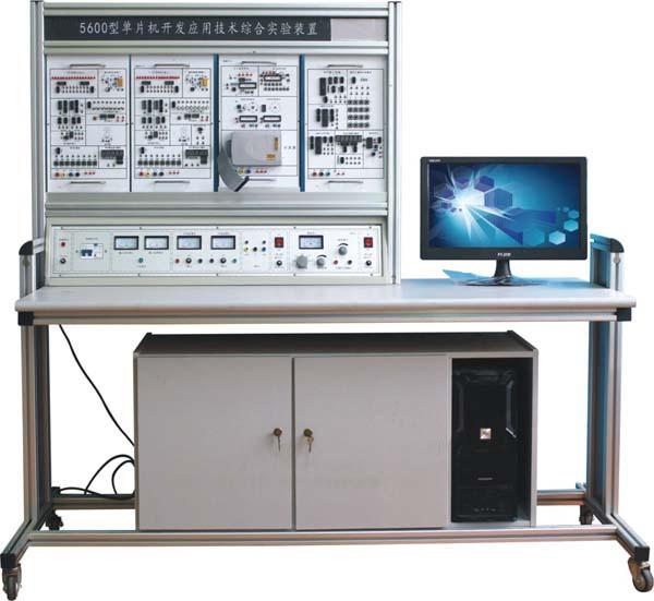 JD/5600型单片机开发应用技术综合实验装置