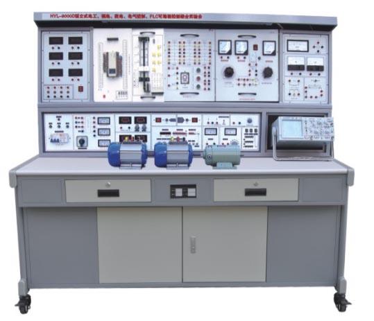 JD/L-3000E型立式电工·模电·数电·电气控制·PLC·单片机综合实验装置