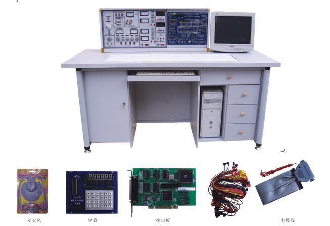 JD/3000D型模电、数电、微机接口及微机应用综合实验室设备