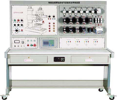 JD/Z3040B型 摇臂钻床电气技能培训考核实验装置