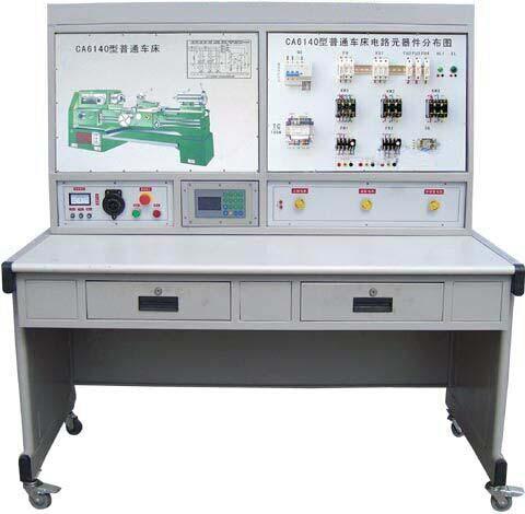 JD/C650-2 型 普通车床电气技能培训考核实验装置