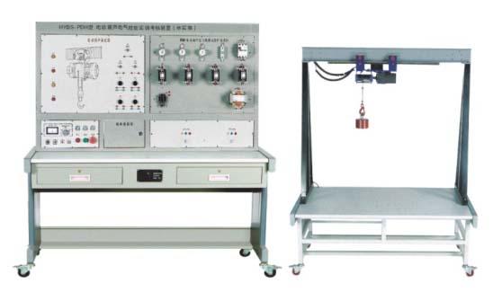 JD/BS-PDH 电动葫芦电气技能实训考核装置(半实物)