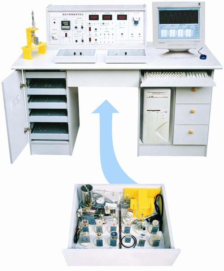 JA-811型检测与转换(传感器)技术实验装置(20种传感器)
