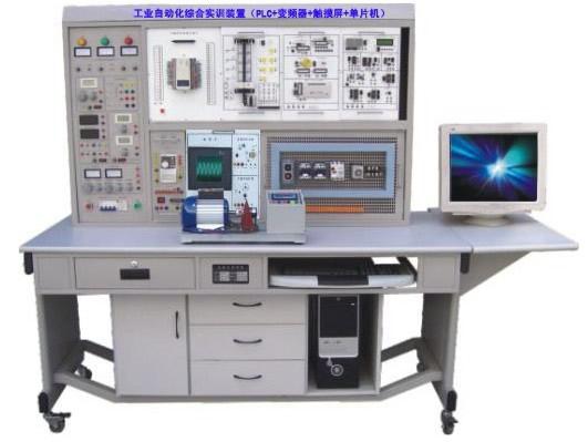 JD-08B工业自动化综合实训装置
