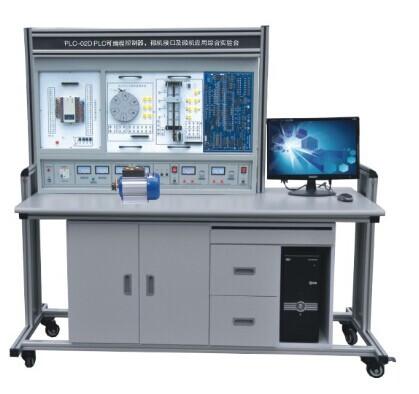 PLC可编程控制及单片机实验开发系统综合实验装置【JD/PLC2E型】