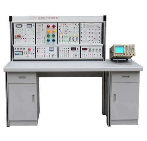 JD-102通用电工实验装置