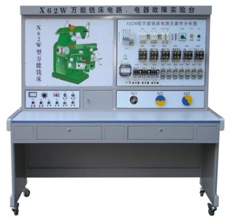 JD-X62W型万能铣床实训及技能考核装置