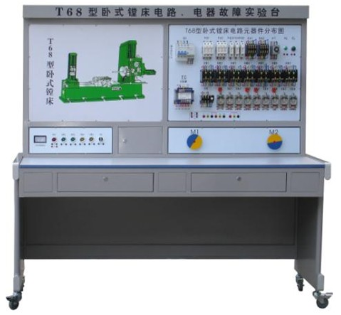 JD-T68型 卧式镗床实训及技能考核装置