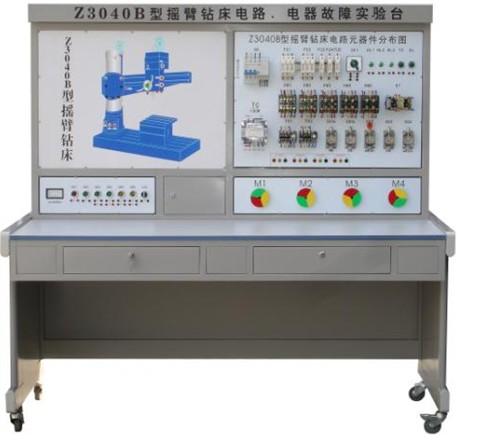 Z3040B型 摇臂钻床电气技能培训考核实验装置