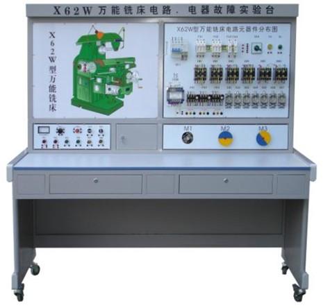 JD-X62W型 万能铣床实训及技能考核装置