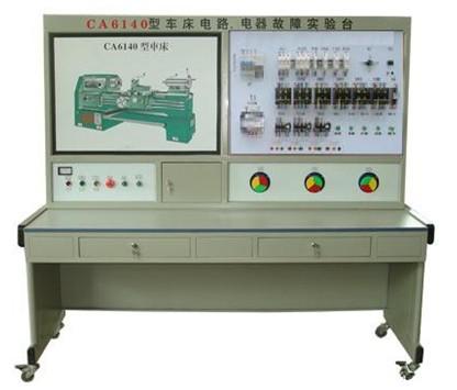 JD-C6140型平面磨床电气技能培训考核实验装置