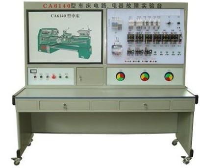 JD-C6140型 平面磨床电气技能培训考核实验装置