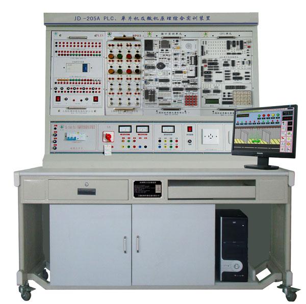 JD-205B PLC、单片机及微机原理综合实训装置