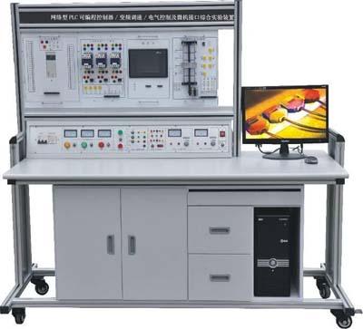 PLC可编程控制器、变频调速及电气控制实验装置【网络型JD/PLC3D】