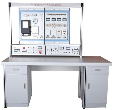 JD-103电气控制及仪表照明实验装置
