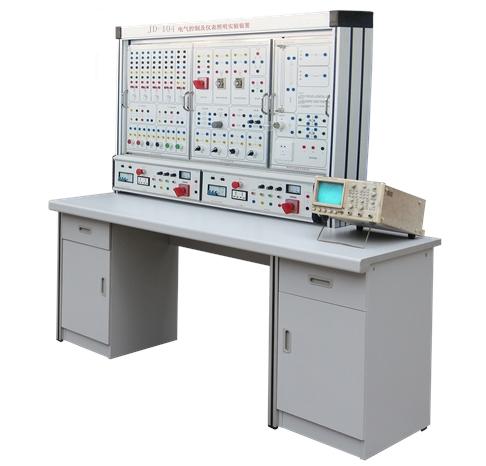 JD-104电气控制及仪表照明实验设备