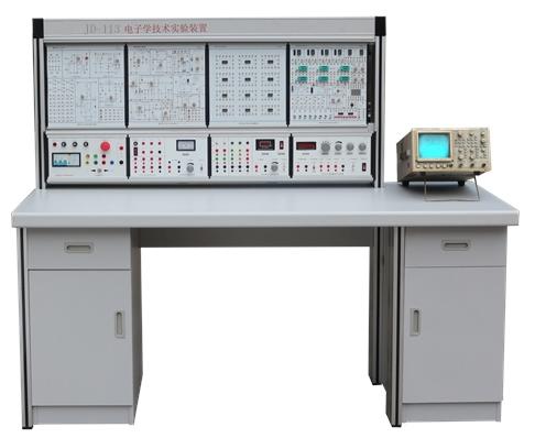 JD-113电子电技术试验装置