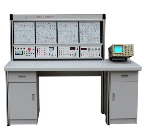 JD-114模拟电子实验装置